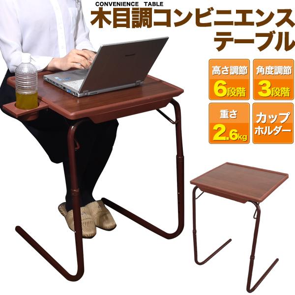 雑貨 おしゃれ かわいい シンプル テーブル 机 アンティーク おしゃれ シンプル かわいい 家具 おすすめ 木