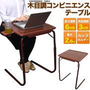 アウトレット 雑貨 おしゃれ かわいい シンプル テーブル 机 アンティーク おしゃれ シンプル かわいい