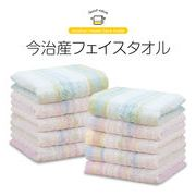日本製 今治産 お買得 フェイスタオル 10枚組 J (ブルー ピンク イエロー グリーン パープル) 綿100%