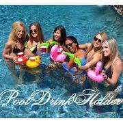 BLHW152048◆即納あり◆ハワイ 水泳などの時、水面に飲料を置く カップホルダー/*