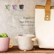 セメント×ウッドのコロンとした形状の植木鉢【ポアニェ・オープンポット・S】