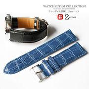 時計 ベルト メンズ クロコダイル型押し PUレザーベルト 時計用ベルト ベルトのみ 幅22mm 交換用ベルト