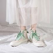 第1 襟 純 きれい グリーン 春 アッパー高い キャンバスシューズ 女子学生 韓国風