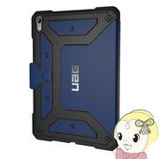 UAG iPad Pro 11インチ用耐衝撃ケース ブルー UAG-IPDPROMFB-CB