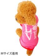 犬 服 犬服 犬の服 ドッグウェア タンクトップ LOVEプリント