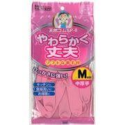 ダンロップ手袋  SP-8  Mサイズ  (ピンク) 【10個】