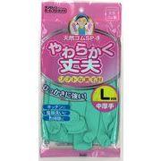 ダンロップ手袋  SP-8  Lサイズ  (グリーン) 【10個】