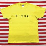 ビーフカレーTシャツ 黄色Tシャツ×黒文字 L