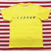 ミックスピザTシャツ 黄色Tシャツ×黒文字 L