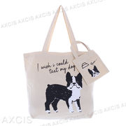 帆布 トート ( ミニバッグ付 ) / エコバッグ ファスナー 動物 お買い物 サブバッグ 行楽 旅行 犬