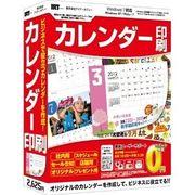 IRT カレンダー印刷