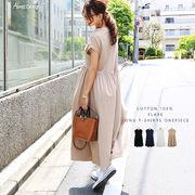 【M-1】コットン フレア ロング Tシャツ ワンピース