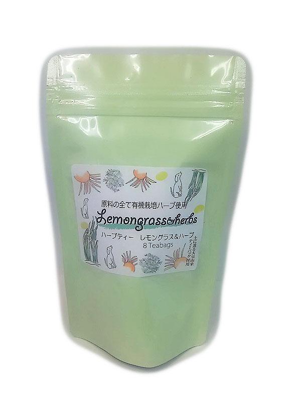 ハーブティ(有機原料使用)レモングラスブレンド(8TB、業務30TB)▲便利なテトラ