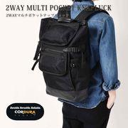 【新作】2wayマルチポケットナップリュック メンズ レディース 大容量 通学 ブラック ナイロン