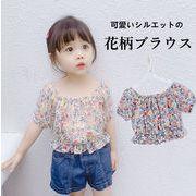 2019夏 韓国風 女の子 子供服 可愛いキッズ  半袖シフォンブラウス 可愛い 花柄 フリル レトロ  ゆったり
