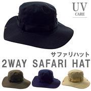 【即納】 最新春夏 帽子 春 夏 サファリハット safari アウトドア
