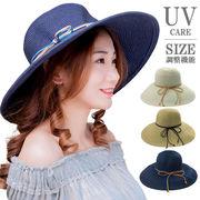 【即納】最新春夏 細紐ペーパーハット リボン サイズ調節可 UVケア ペーパー帽子