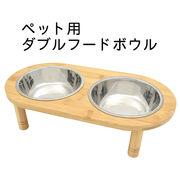 ペット おやつ 猫 用品 アイテム ねこ おもちゃ ネコ 犬 いぬ イヌ エサ 餌 食事 2匹 兄弟 姉妹 おすすめ