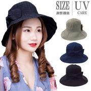 【即納】最新春夏 折りたたみブレードハット UVケア 帽子 ポケッタブル サイズ調節可能