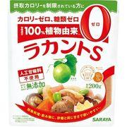 【ケース販売】ラカント S顆粒(200g)×24