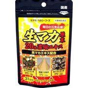 ミナミヘルシーフーズ  [機能性サプリ]生マカ20倍濃縮エキス