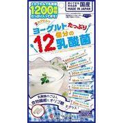 ミナミヘルシーフーズ  [機能性サプリ]2カプセルでヨーグルトたっぷり12個分の乳酸菌