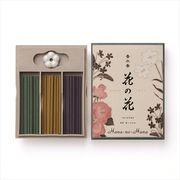 香水香 花の花 3種入 スティック30本入 【 日本香堂 】 【 お香 】