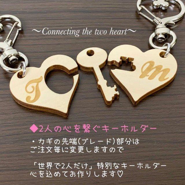(名入れ)ハートロック ペア キーホルダー(2人分)【ヒノキ】  ペアストラップ ペアアクセサリー ハート