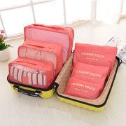 旅行収納ポーチ 6点セット 防水トラベルポーチ バッグインバッグ メッシュ収納ケース ランドリーポーチ