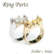 (高級鍍金) リングパーツ (1.リング 2色) レジン フラワーアクセサリーパーツ 指輪 パーツ オリジナル