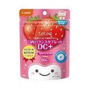テテオ 乳歯期からお口の健康を考えた口内バランスタブレット DC+ つみたていちご味