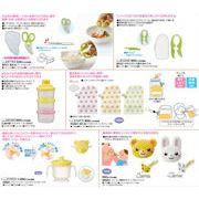 ベビー用品 離乳食用品 はさみ 離乳食パウチ 薬飲みキャップ&シリンジ ベビー 赤ちゃん baby 食器
