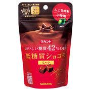 ラカントショコラミルク 40g 賞味期限2019.12.13