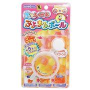 【おもちゃ】ぷよまるボール 水でふくらむぷよぷよボール/3色ミックス フルーティーカラー
