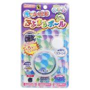 【おもちゃ】ぷよまるボール 水でふくらむぷよぷよボール/3色ミックス フソーダカラー