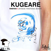 和柄 ユニセックス 歌舞伎コラボTシャツ 「公家荒」