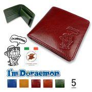 【全5色】 ドラえもん 藤子プロ 高級イタリアンレザー ウォレット 二つ折り財布 リアルレザー
