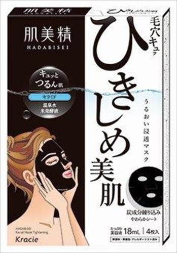 肌美精うるおい浸透マスク(ひきしめ)4枚