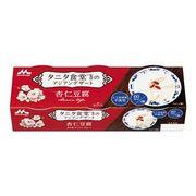 タニタ食堂のアジアンデザート 杏仁豆腐3P