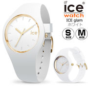 腕時計 防水 レディース メンズ ICE-WATCH アイスウォッチ ICE glam ホワイト 専用BOX付き ユニセックス