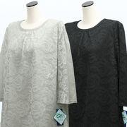 【秋物】レディース シャツ ゆったりサイズ バラ柄レース 裾2段フリル 七分ラッパ袖 Tシャツ 4枚セット