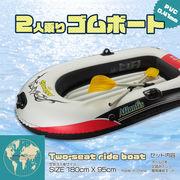 1-乗りビニールボート 対象年齢15歳以上 ポンプ・オール付き(グレー)