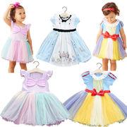 プリンセス コスプレ 仮装 ドレス コスチューム ワンピース プリンセス ハロウィン 子供用 女の子 キッズ服