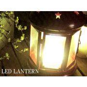 《sale》 LED LANTERN STAR ※在庫わずか ランタン キャンプ アウトドア