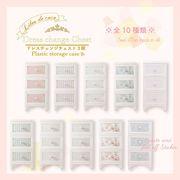 【直送可】全10種類 3段 リルデココ ドレスチェンジチェスト 衣類収納 猫脚 薔薇 姫系