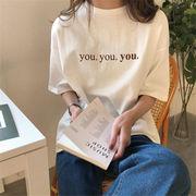 春コーデにぴったり ラウンドネック プリント 半袖 ゆったりする 小さい新鮮な Tシャツ トップス
