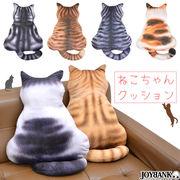 柄猫クッション 6type【ネコ型/猫/ぬいぐるみ/インテリア/雑貨/枕/抱き枕/快眠/即納 】