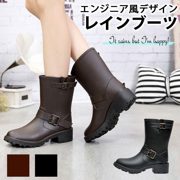 エンジニアブーツレインブーツ 雪 スノーブーツ ベルト ブラック 靴 キッズ シューズ 歩きやすい フラット