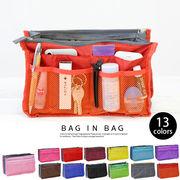 バッグinバッグ バッグ 整理整頓 小物入れ トラベルバッグ トラベルケース 旅行バッグ トラベルポーチ