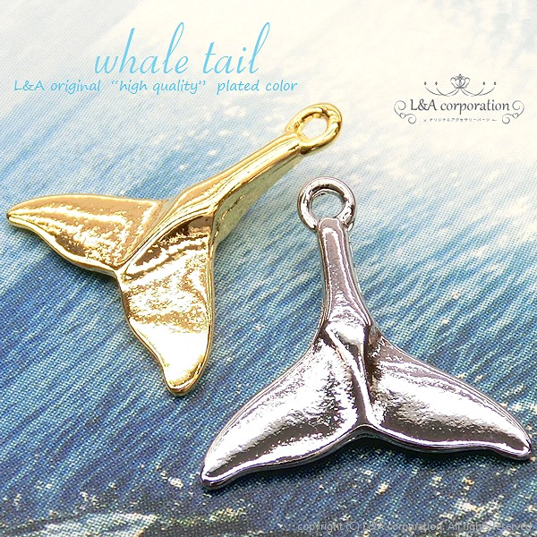 "★L&A original charm★ホエールテール★幸運のチャーム★クジラの尻尾""whale tail"""